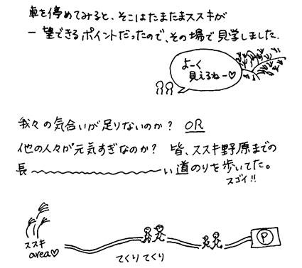 f0036603_011580.jpg