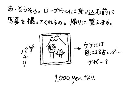 f0036603_0174060.jpg
