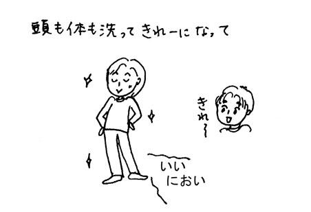 f0036603_034490.jpg