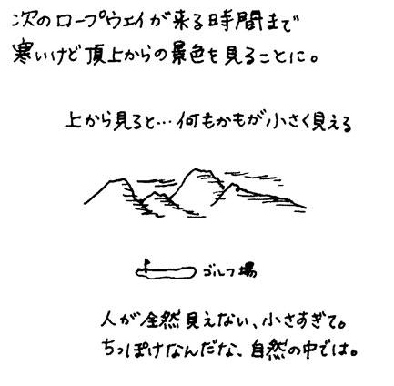f0036603_0365587.jpg