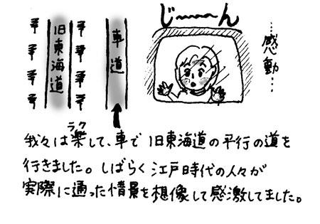 f0036603_051158.jpg