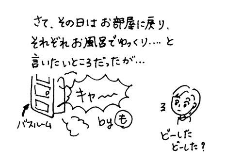 f0036603_0573333.jpg