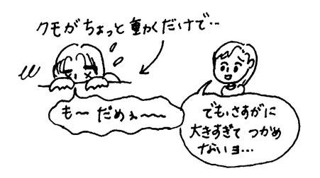 f0036603_0592619.jpg