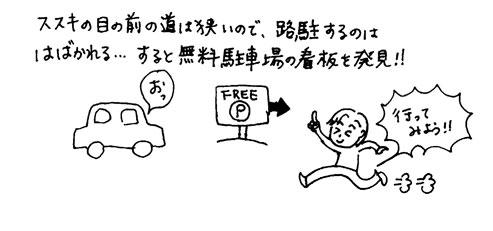 f0036603_083052.jpg