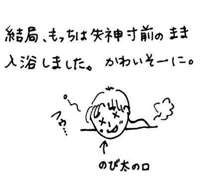 f0036603_104571.jpg