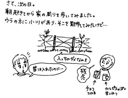 f0036603_1944454.jpg