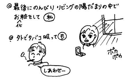 f0036603_19461268.jpg