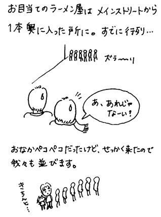 f0036603_19485115.jpg