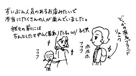 f0036603_1949393.jpg
