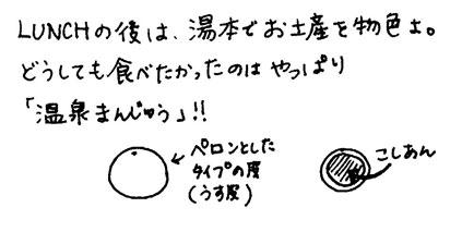 f0036603_19512175.jpg