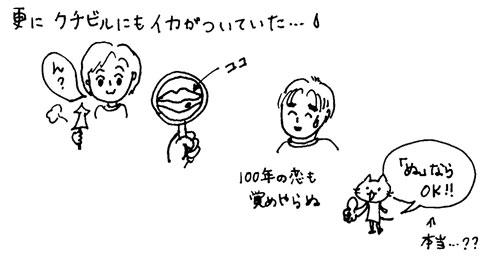 f0036603_19523559.jpg