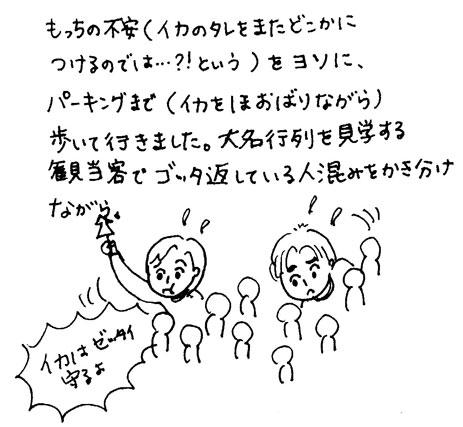 f0036603_19524625.jpg