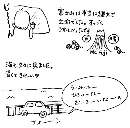 f0036603_19532912.jpg