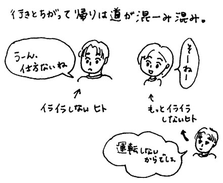 f0036603_19535116.jpg