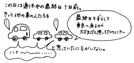 f0036603_1954150.jpg