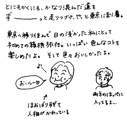 f0036603_1954197.jpg