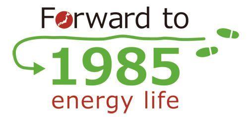 「Forward to 1985 energy life」 MOVEMENT!!_b0131012_21103223.jpg