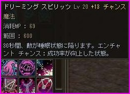 b0062614_16505485.jpg