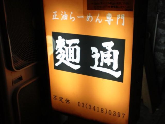 e0168325_2011475.jpg