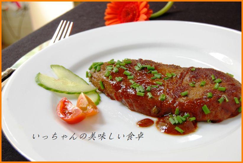 鶏とキャベツのナンプラー炒め_d0104926_5512273.jpg