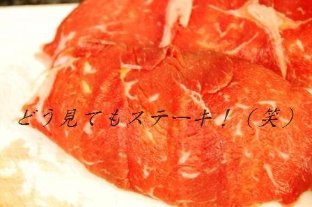 鶏とキャベツのナンプラー炒め_d0104926_554224.jpg