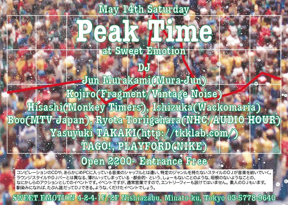 明日はPeak Timeです。_d0075828_2105910.jpg