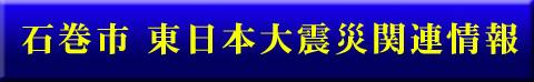 c0193234_1814444.jpg