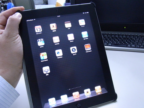 iPad買いました。_d0085634_13204873.jpg