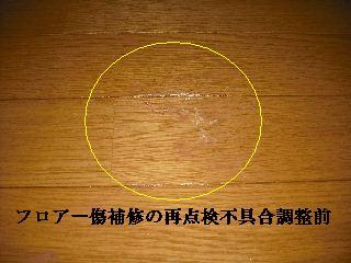 f0031037_19344283.jpg