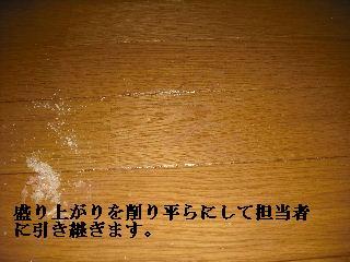 f0031037_19344818.jpg