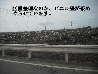 f0031037_1945380.jpg