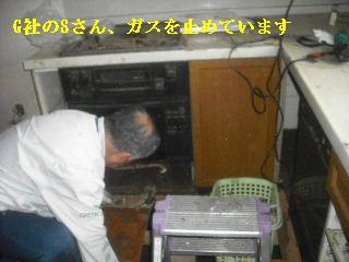 f0031037_20111317.jpg