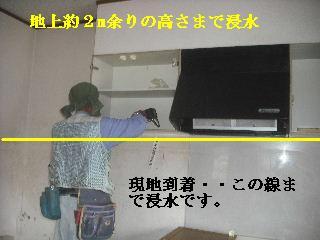 f0031037_20113382.jpg