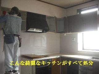 f0031037_20114098.jpg