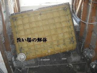 f0031037_20124513.jpg