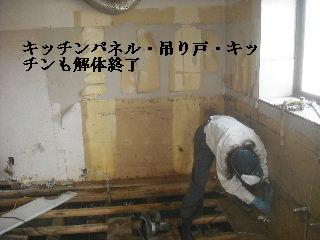 f0031037_206112.jpg