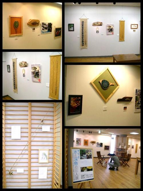 水と渓魚の三人展(モンベル名古屋店) 始まりました。_f0053342_1395573.jpg