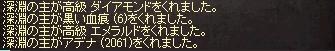 e0064647_191630.jpg