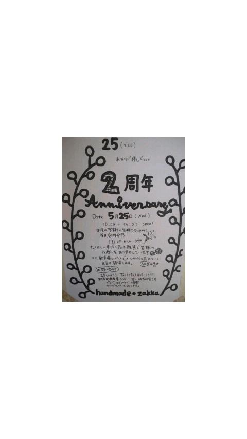 b0171453_1343512.jpg