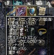 f0043259_16585880.jpg