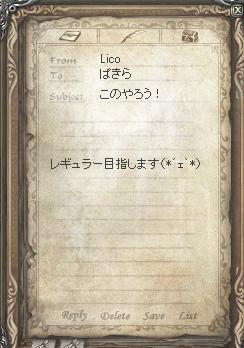 f0043259_1751992.jpg