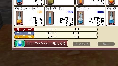 b0043865_2336861.jpg