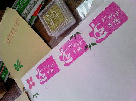上野でパンダはんこ(笑)_f0224568_18562571.jpg