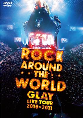 GLAYライヴDVD&Blu-ray発売記念企画で購入者を台湾公演へご招待!_e0197970_1024980.jpg