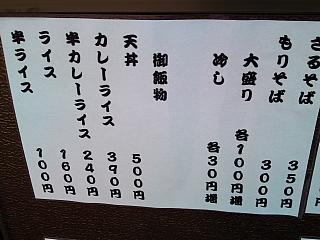 b0081979_1804654.jpg