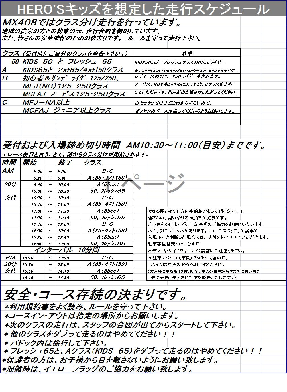 f0158379_12351978.jpg