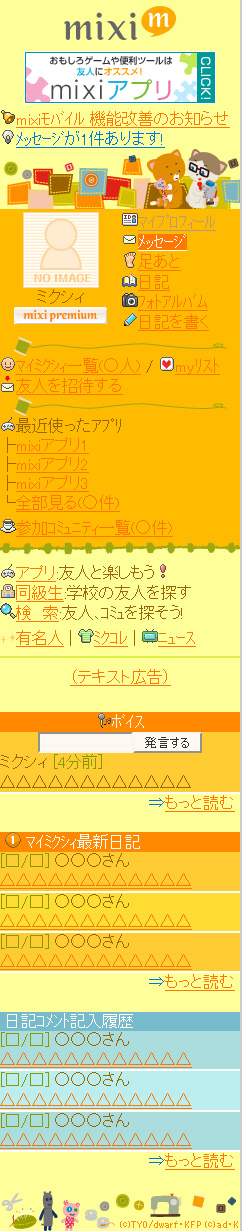 c0084780_18313694.jpg