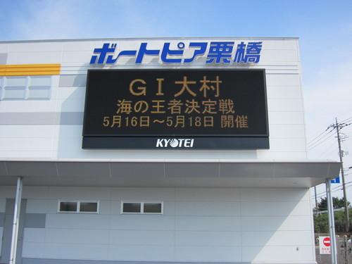 権現堂 バス釣り_b0200291_18374174.jpg
