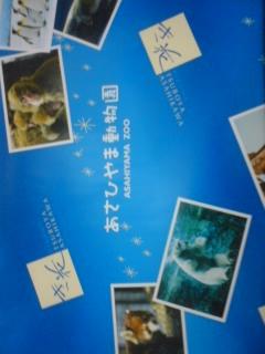 ☆お菓子☆_a0165694_23153748.jpg