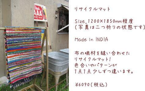 b0153196_1657187.jpg
